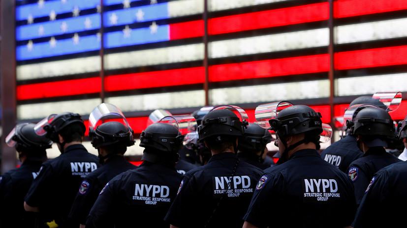 В Нью-Йорке продлили комендантский час