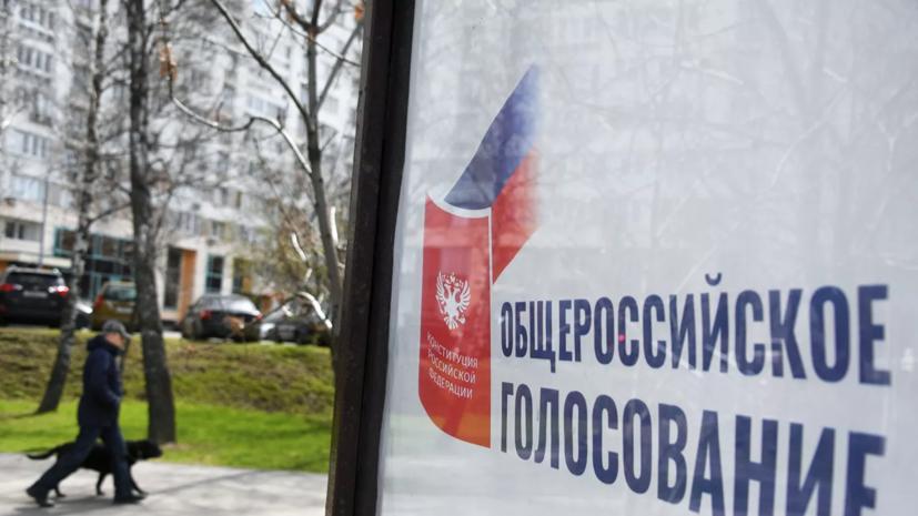 Роспотребнадзор подготовил рекомендации по голосованию 1 июля