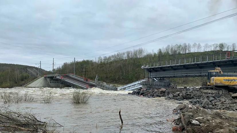 В Мурманской области завели дело по факту обрушения моста