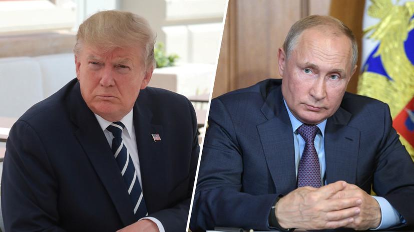 Песков заявил, что Путин и Трамп не обсуждали протесты в США