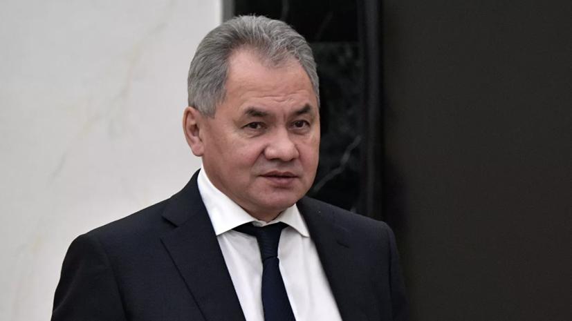 Шойгу рассказал о ситуации с коронавирусом в российской армии