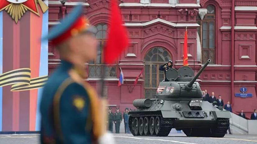В Минобороны рассказали, сколько продлится парад Победы в Москве
