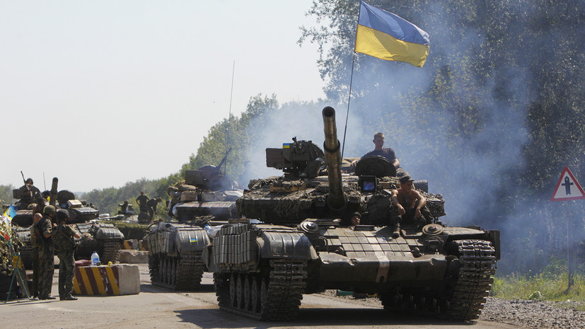 Вице-премьер Украины назвал Минские соглашения никчемными