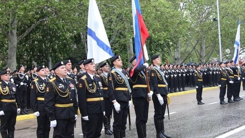 В Севастополе рассказали о подготовке Черноморского флота к параду Победы