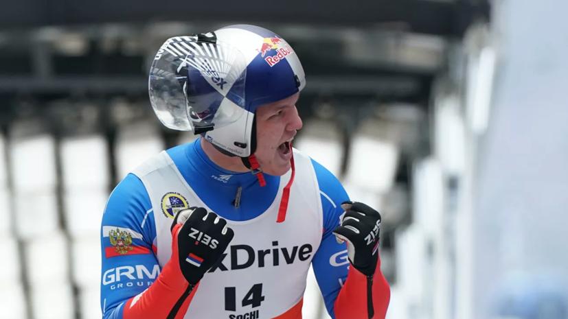 Репилов объяснил, сколько времени уйдёт на привыкание к олимпийской трассе в Пекине