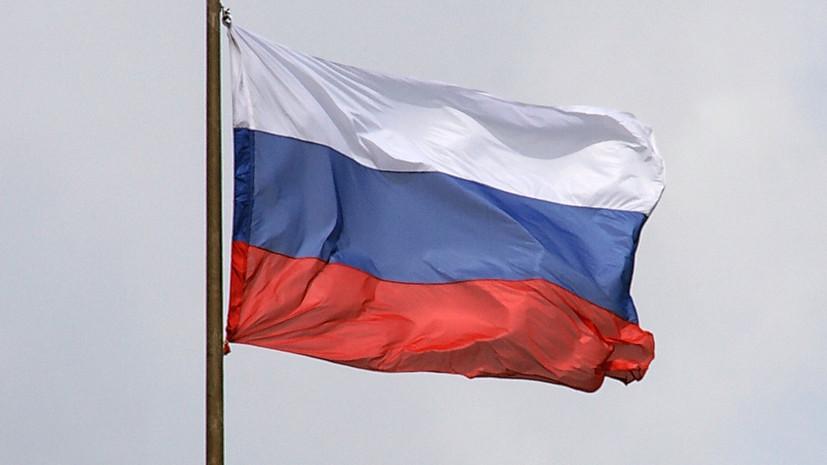 В России назвали основные военные опасности для страны