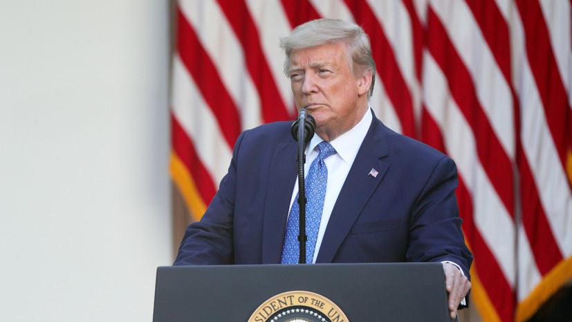 Трамп назвал Байдена «политически слабым»