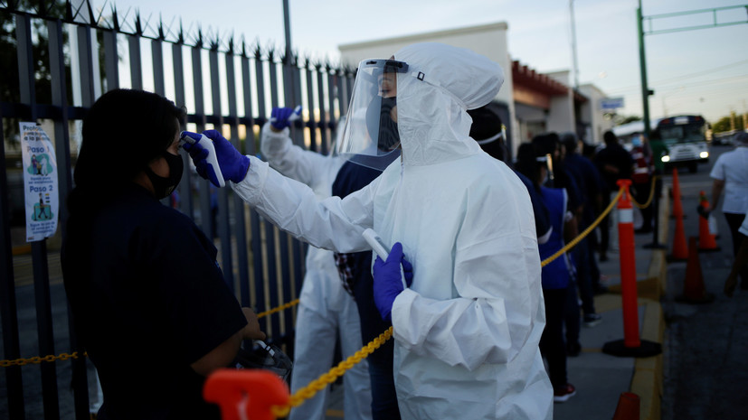 В Мексике число выявленных случаев коронавируса превысило 97 тысяч