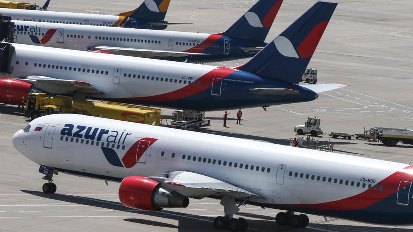 Из Доминиканы в Россию вылетели 111 россиян