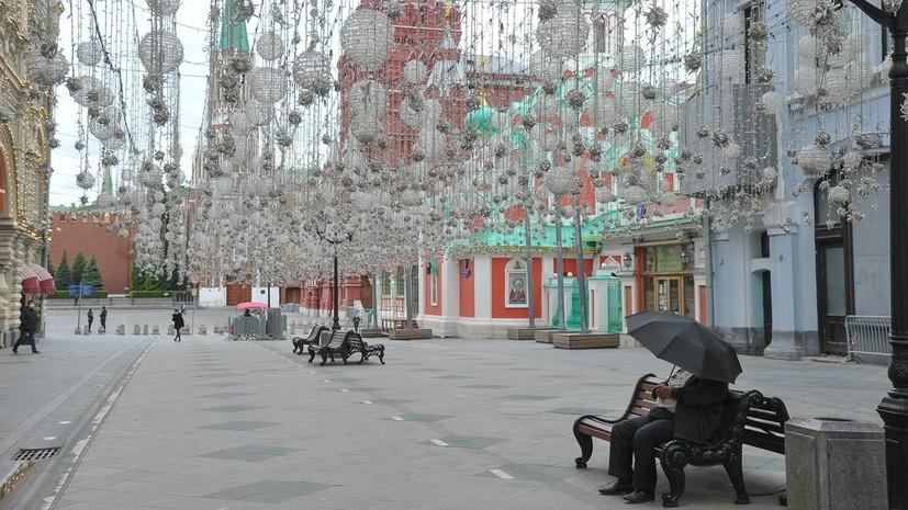 В Москве 3 июня ожидается до +18 °С