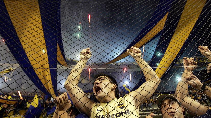 France Football составил рейтинг самых страстных стадионов в мире
