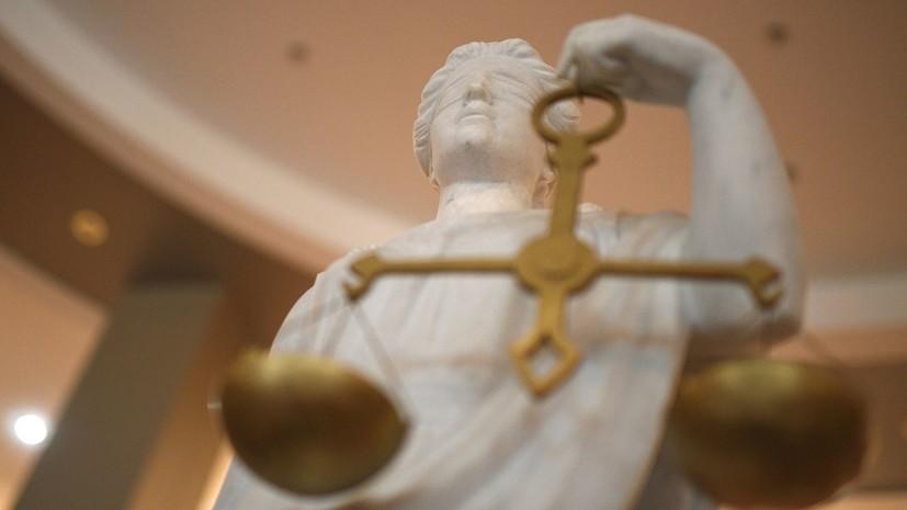 Москвич получил условный срок за угрозы силовикам в интернете