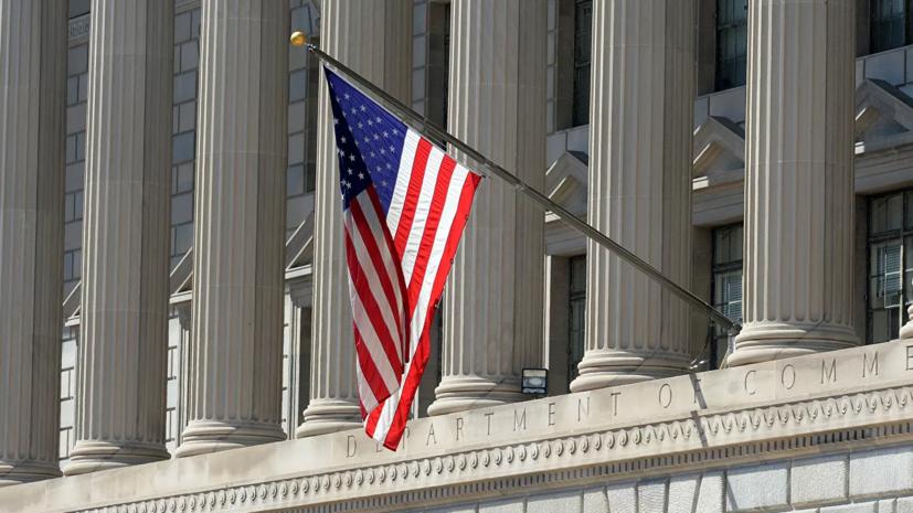 В США расследуют возможную угрозу от импорта ванадия из других стран