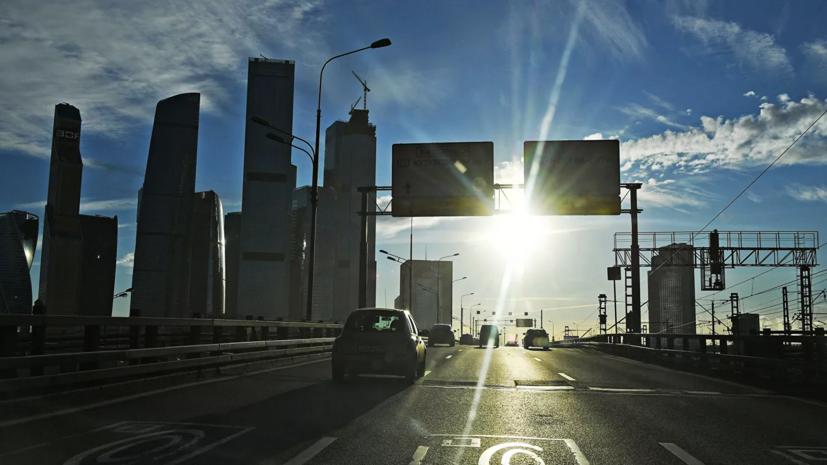 Синоптики прогнозируют тёплые выходные в Москве