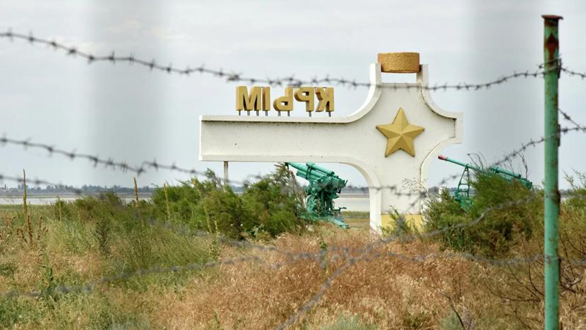 Нарушивший границу России в Крыму украинский военный арестован