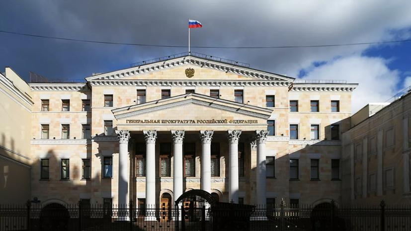 Генпрокуратура взяла под особый контроль проверку ЧП в Норильске