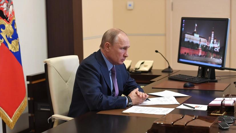 Путин возмутился несвоевременным докладом о ЧП с топливом в Норильске