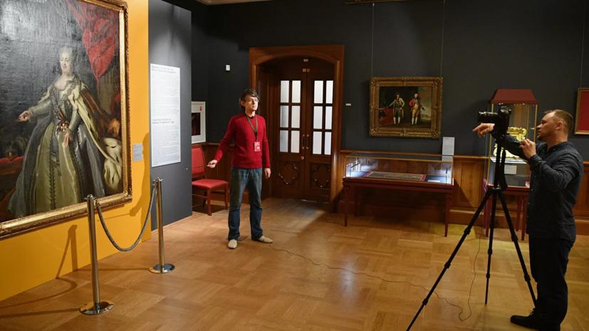Подведены итоги международного форума «Музейный гид»