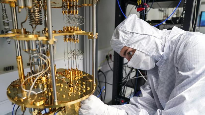 В России обсудят влияние квантовых технологий на повседневную жизнь