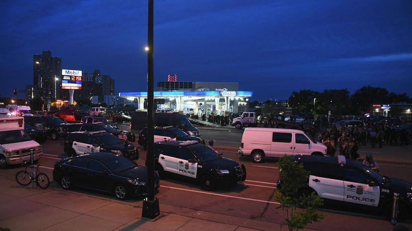 В США предъявили обвинения ещё трём экс-полицейским по делу Флойда