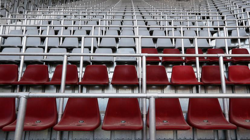 Стали известны условия допуска болельщиков на матчи РПЛ