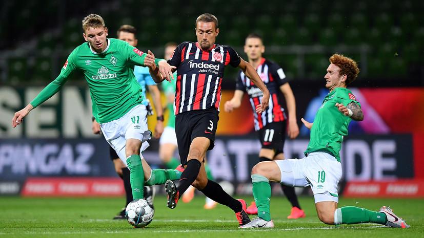 «Айнтрахт» обыграл «Вердер» в матче Бундеслиги