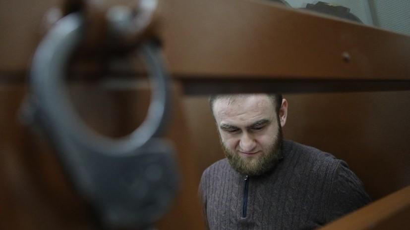 Мосгорсуд повторно продлил арест Арашуковым