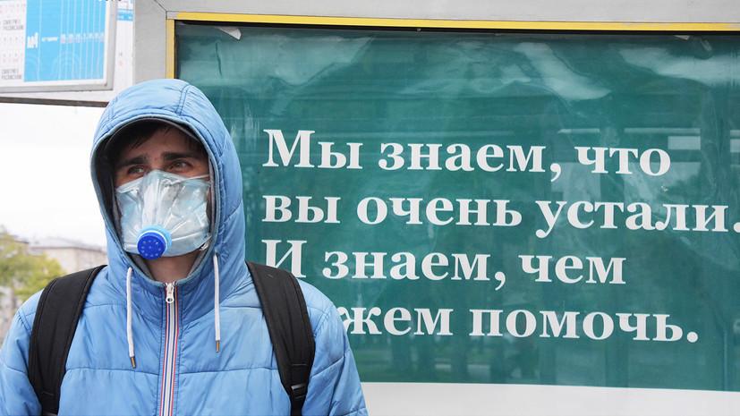 Собянин допустил, что маски в Москве придётся носить до осени и дольше
