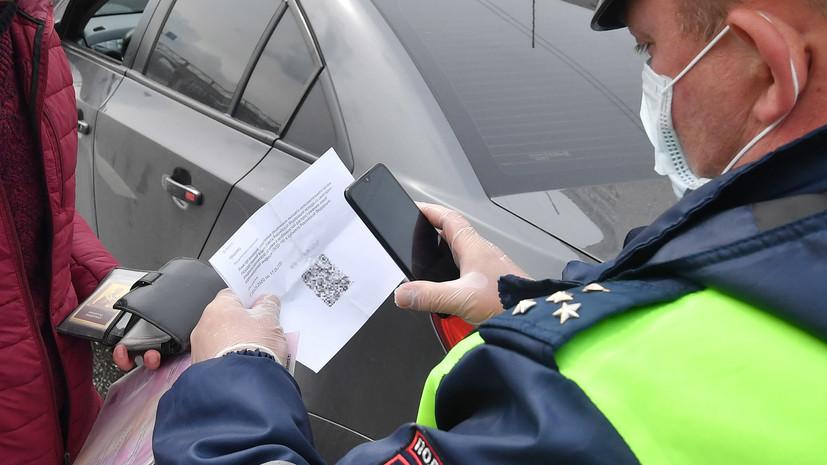 В Москве уничтожат данные «Социального мониторинга» после пандемии