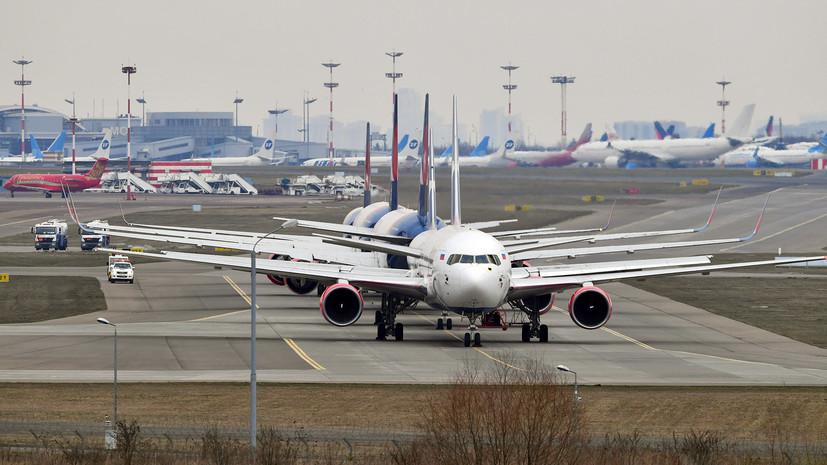 Мишустин утвердил правила предоставления субсидий аэропортам