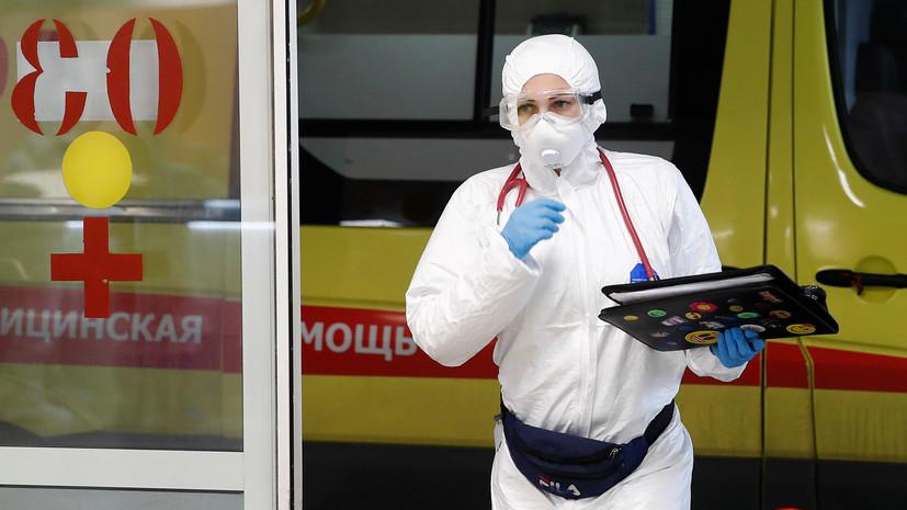 За сутки в России выявлен 8831 носитель коронавируса