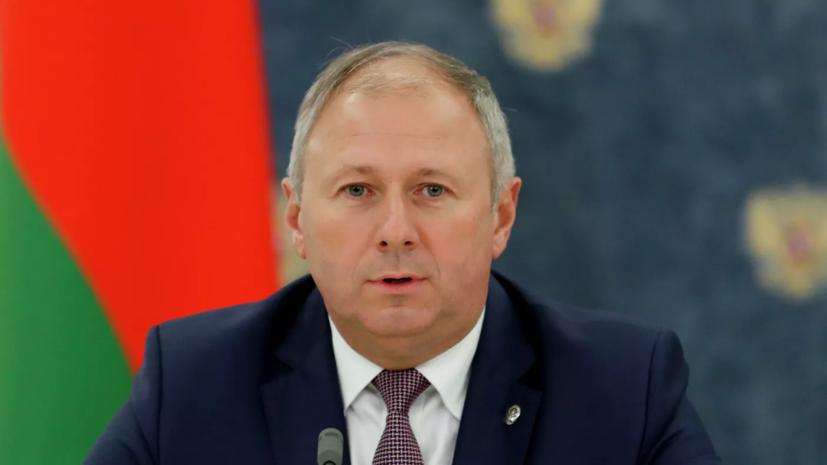 Отправленный в отставку премьер Белоруссии займётся бизнесом