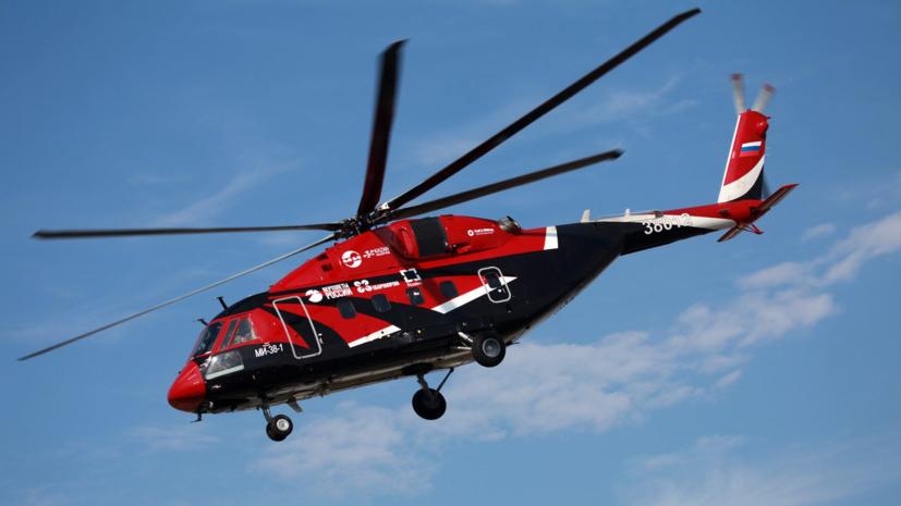 В Подмосковье экстренно приземлился опытный образец вертолёта Ми-38