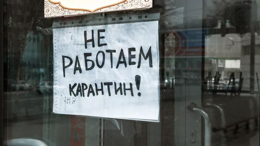 В Руспродсоюзе рассказали о возможных трендах в торговле после снятия ограничений из-за COVID-19