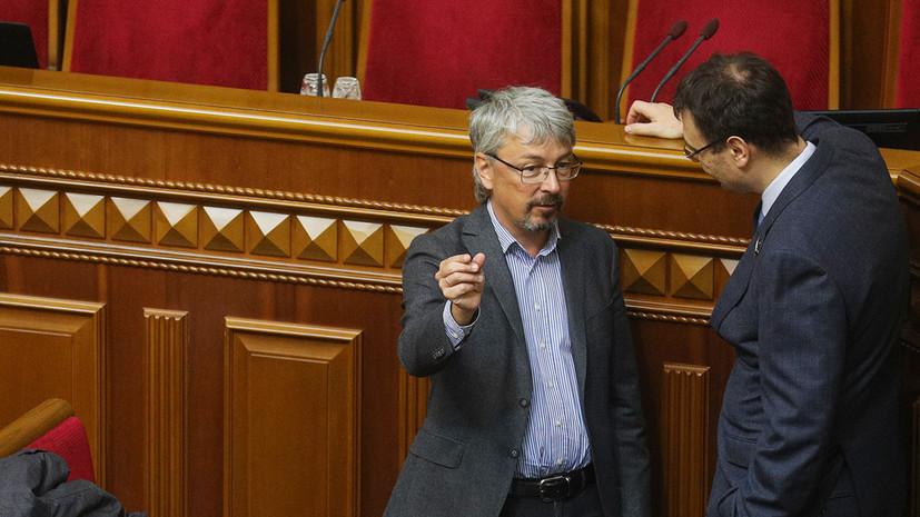 «Товарищ» Зеленского: главой Минкультуры Украины назначен создатель «Доярки из Хацапетовки»