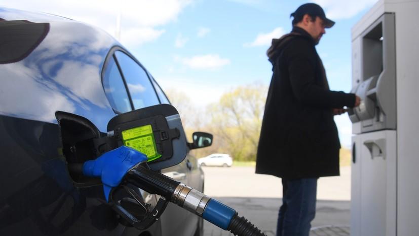 Топливное равновесие: как могут измениться цены на бензин в России летом
