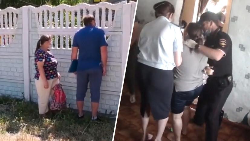 «Регион исправляет ошибки чиновников»: детей из посёлка Тюльпанного вернут матери