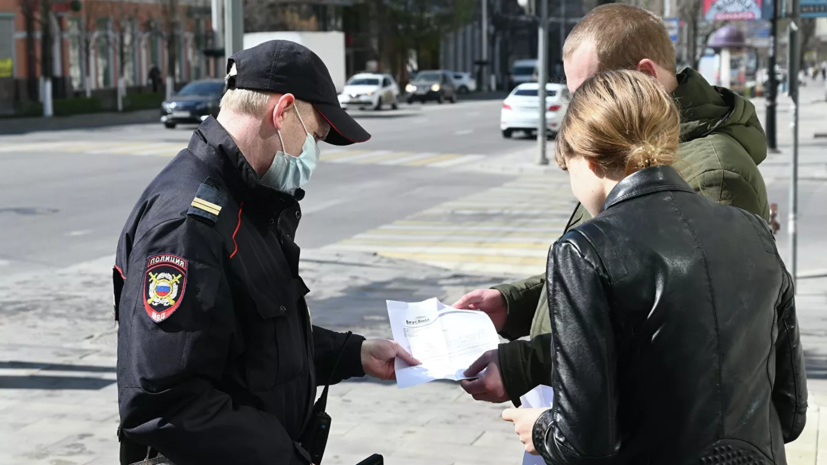 В Ростовской области отменили разрешения для поездок на работу