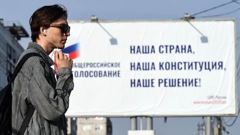 В Москве и Нижегородской области: в двух субъектах РФ разрешили электронное голосование по поправкам к Конституции