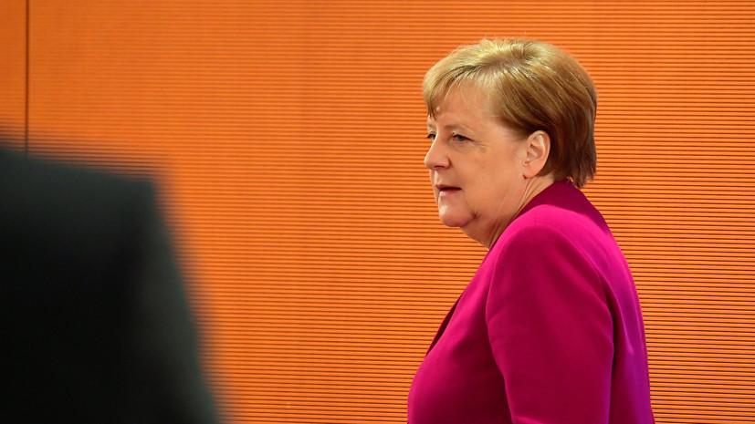 Меркель призвала сделать вакцину от COVID-19 доступной по всему миру