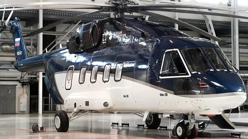 Эксперт прокомментировал экстренную посадку вертолёта Ми-38 в Подмосковье