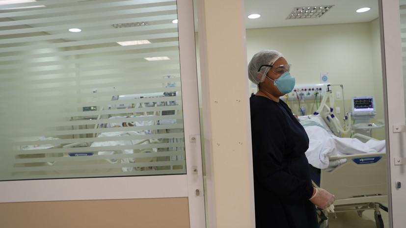 Число случаев заболевания коронавирусом в Бразилии превысило 600 тысяч