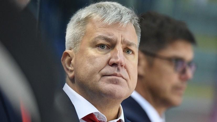 Браташ остался главным тренером олимпийской сборной России по хоккею