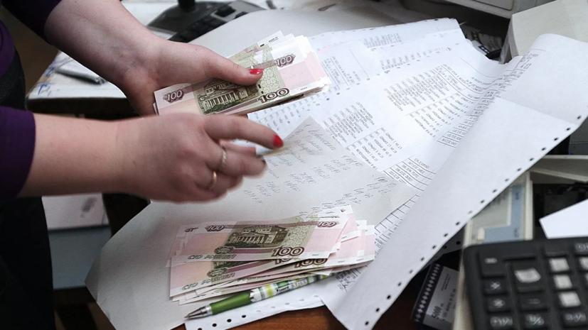 В России одобрили выделение 56,2 млрд рублей на соцвыплаты безработным