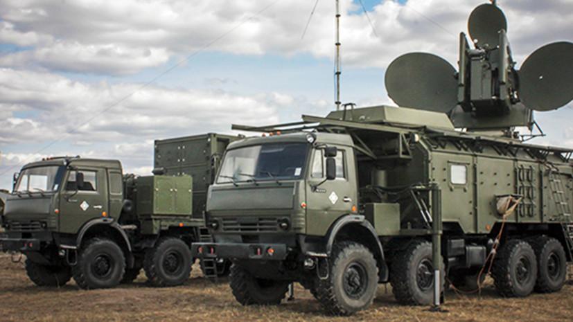 Радиолокационный купол и радиоэлектронный удар: как работают новейшие российские средства РЭБ