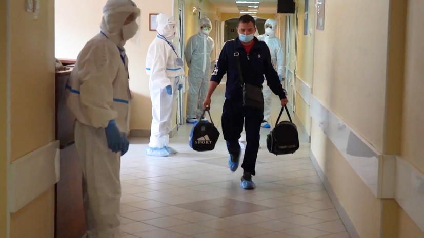 Добровольцы из МО помещены в изоляцию для испытания вакцины от COVID-19