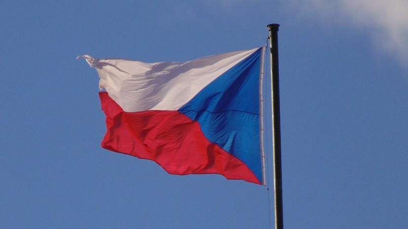 Чехия объявила двух сотрудников посольства России персонами нон грата