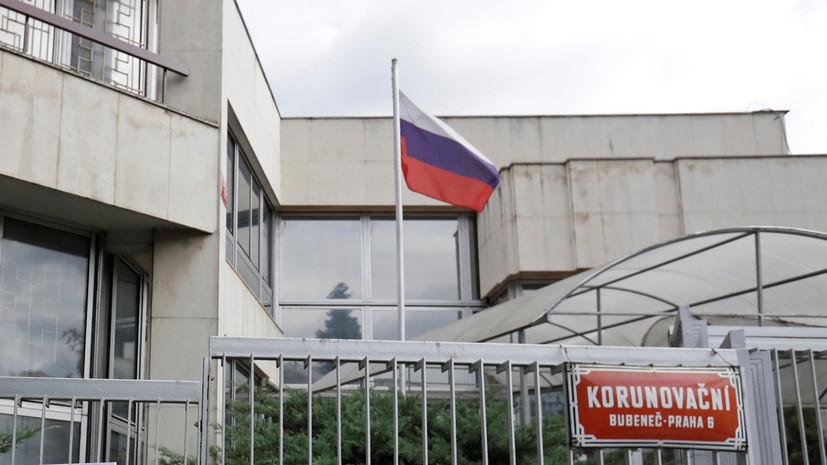 Посольство России уведомили о высылке двух дипломатов из Чехии