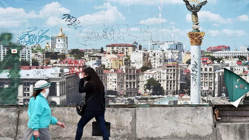 Сотрудничество в кредит: как выполнение Украиной требований МВФ может отразиться на её гражданах