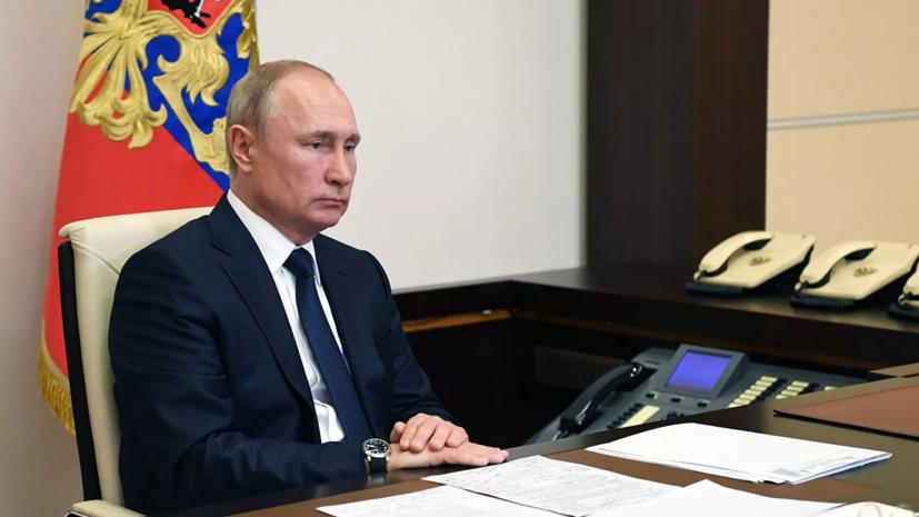 Путин отметил опасность принципа «после нас хоть потоп» для экологии